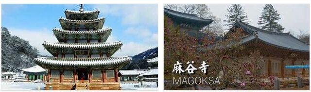 Sansa, Buddhist mountain monasteries in Korea