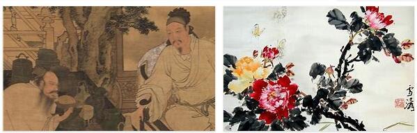 China Arts 3