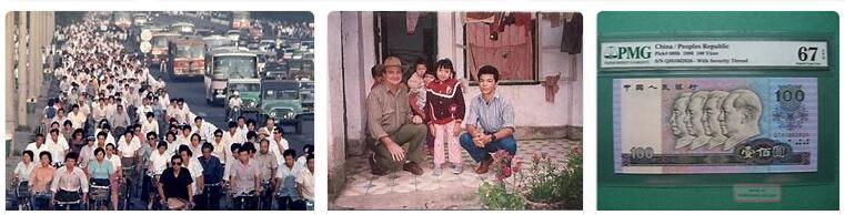 China History 1990