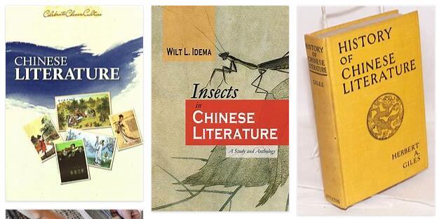 China Literature 2