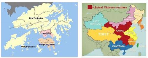 New China Territories